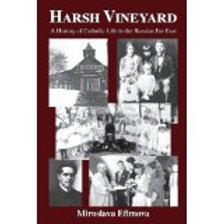 Harsh Vineyard