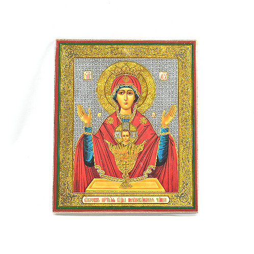 """5.5"""" Virgin of the Inexhaustible Cup"""