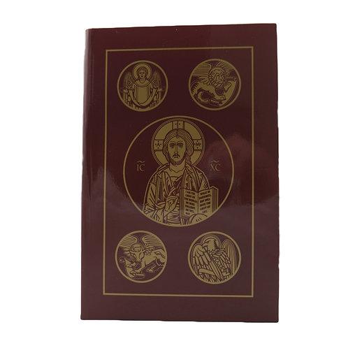 RSV Ignatius Bible Paperback