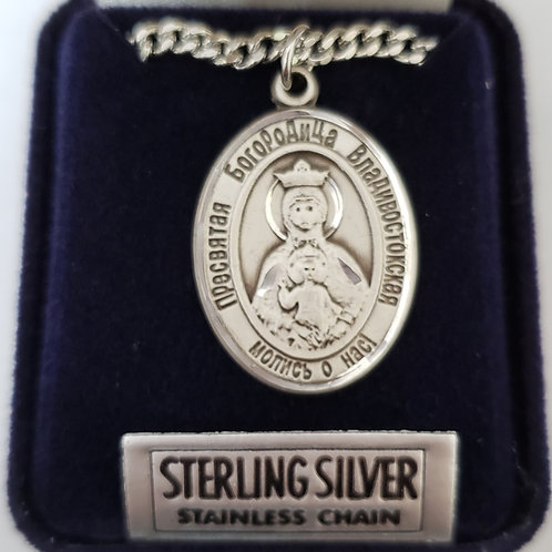 """Russian Text Our Lady of Vladivostok Sterling Medal 1"""""""