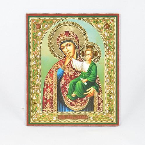 "8.75"" Virgin Mary - Joy of Comfort"