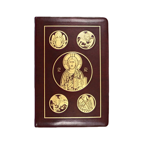 RSV Ignatius Bible Leather