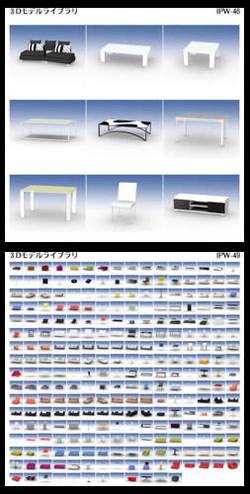library_r1_c27.jpg