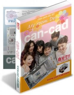 can-cadパッケージ
