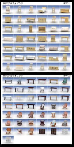 library_r1_c14.jpg