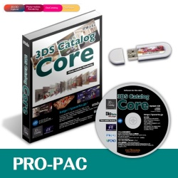 3DSCatalogCoreソフトパッケージ