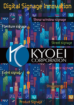 KYOEIポスター.png