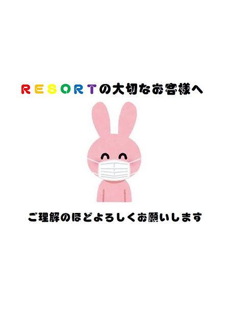 コロナPOP画像.jpg