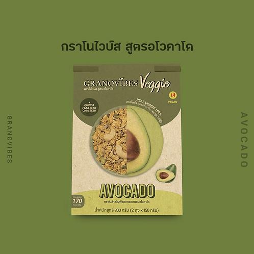 低糖牛油果堅果穀物片(300g) | Gronovibes