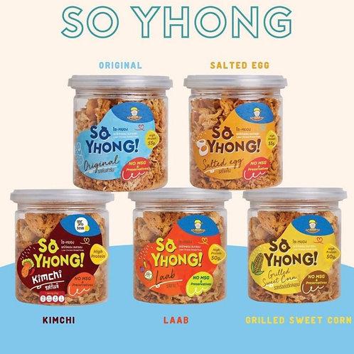 雞胸肉肉鬆4 罐SET(100GX4)|Mr. Protein