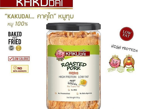 低脂高蛋白燒豬肉鬆紙