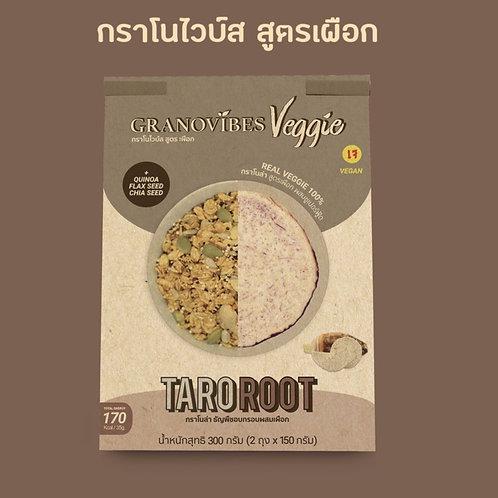 低糖香芋堅果穀物片(300g) | Gronovibes