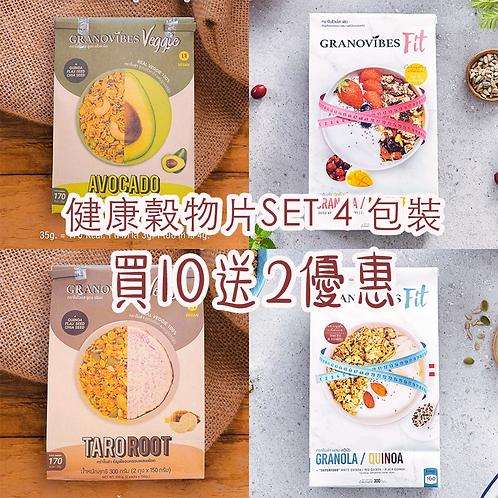 SUPER SET | 健康穀物片SET 4 包裝