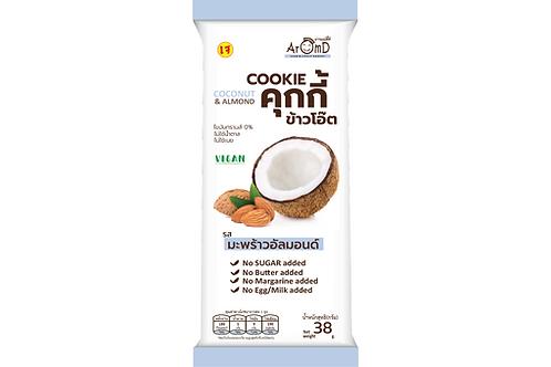 手工低糖曲奇 - 杏仁椰子 (38G) | AROMD