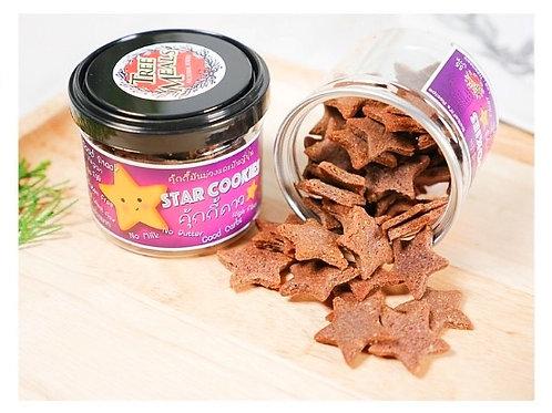 星星紫薯曲奇 (60g) | TREE MEALS