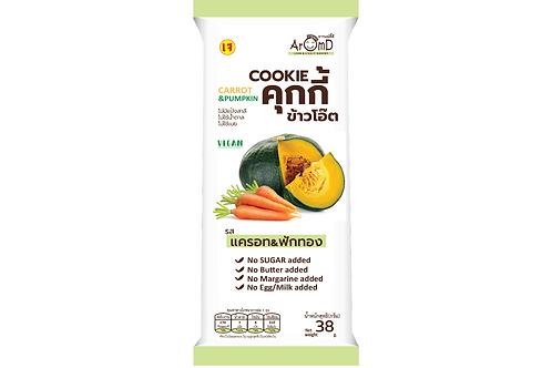 手工低糖曲奇 - 甘筍南瓜 (40G) | AROMD
