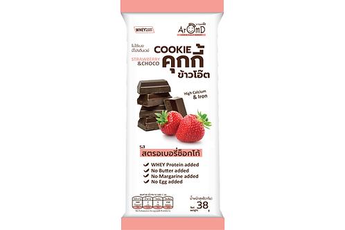 手工低糖曲奇 - 草莓朱古力 (38G) | AROMD