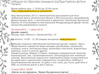 ИЮЛЬ 2012 - DOLPHIN GAMES УЧАВСТВУЮТ!