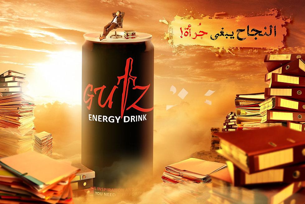 Gutz Energy Drink Visual3.jpg