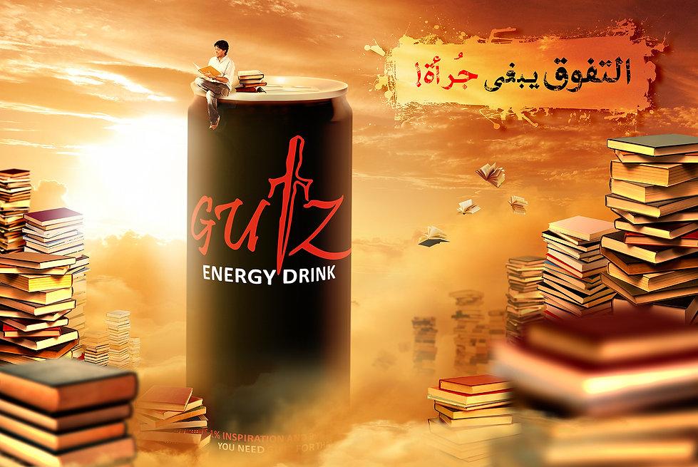 Gutz Energy Drink Visual2.jpg