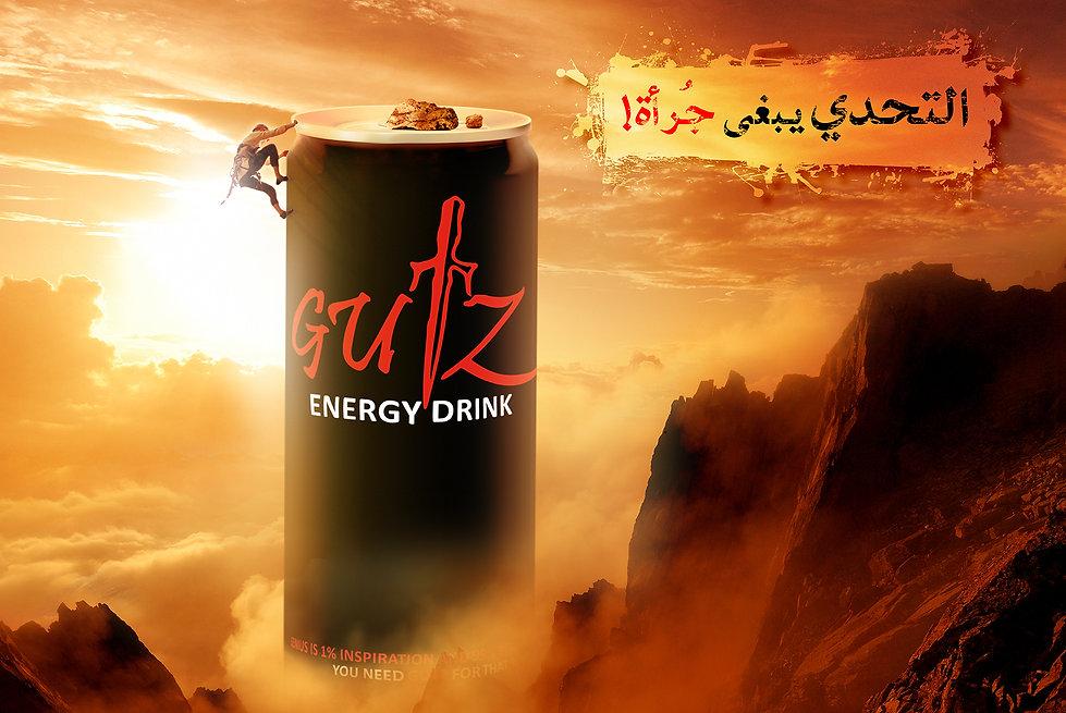 Gutz Energy Drink Visual1.jpg