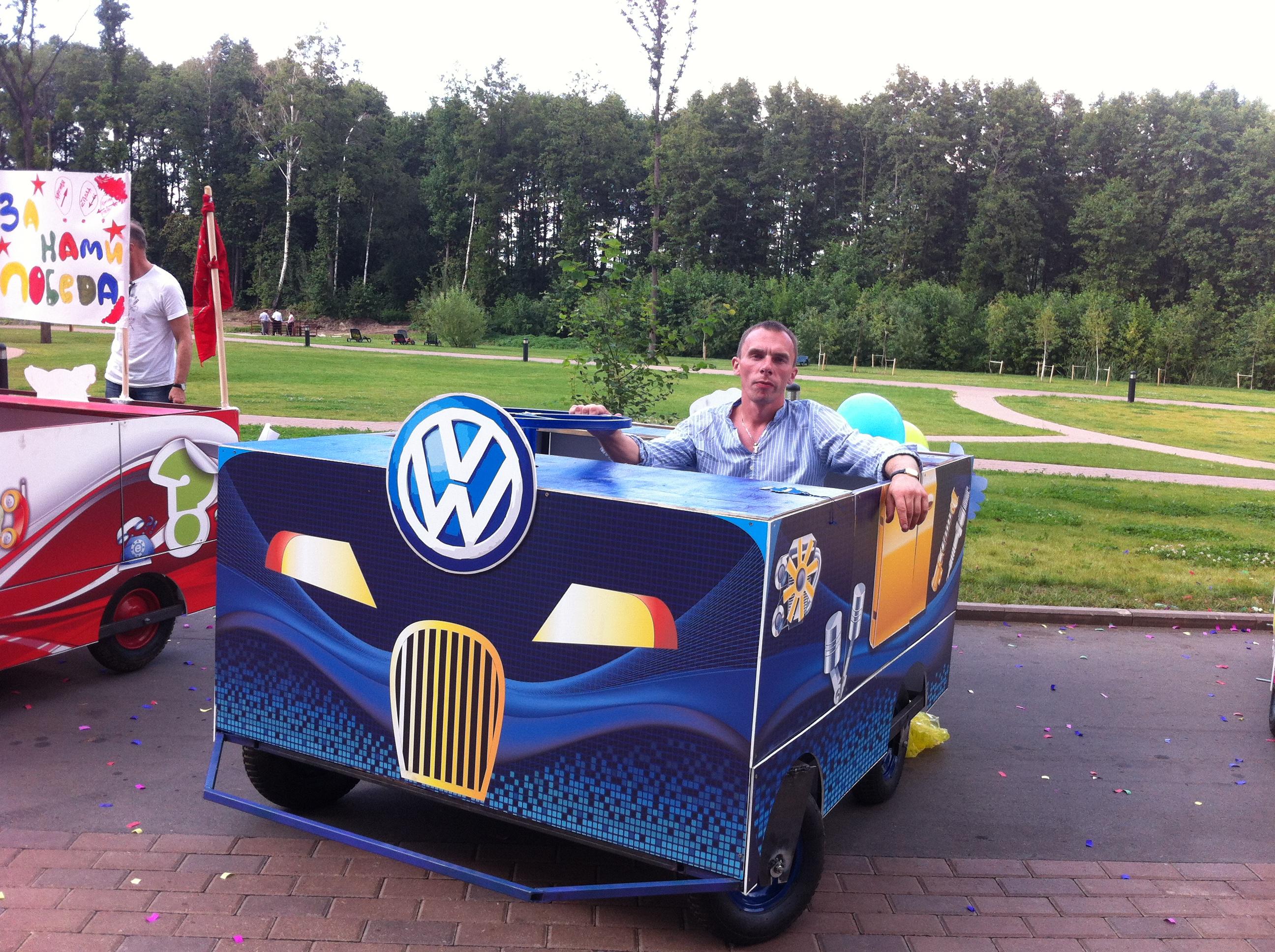 Тарантасы для  Volkswagen