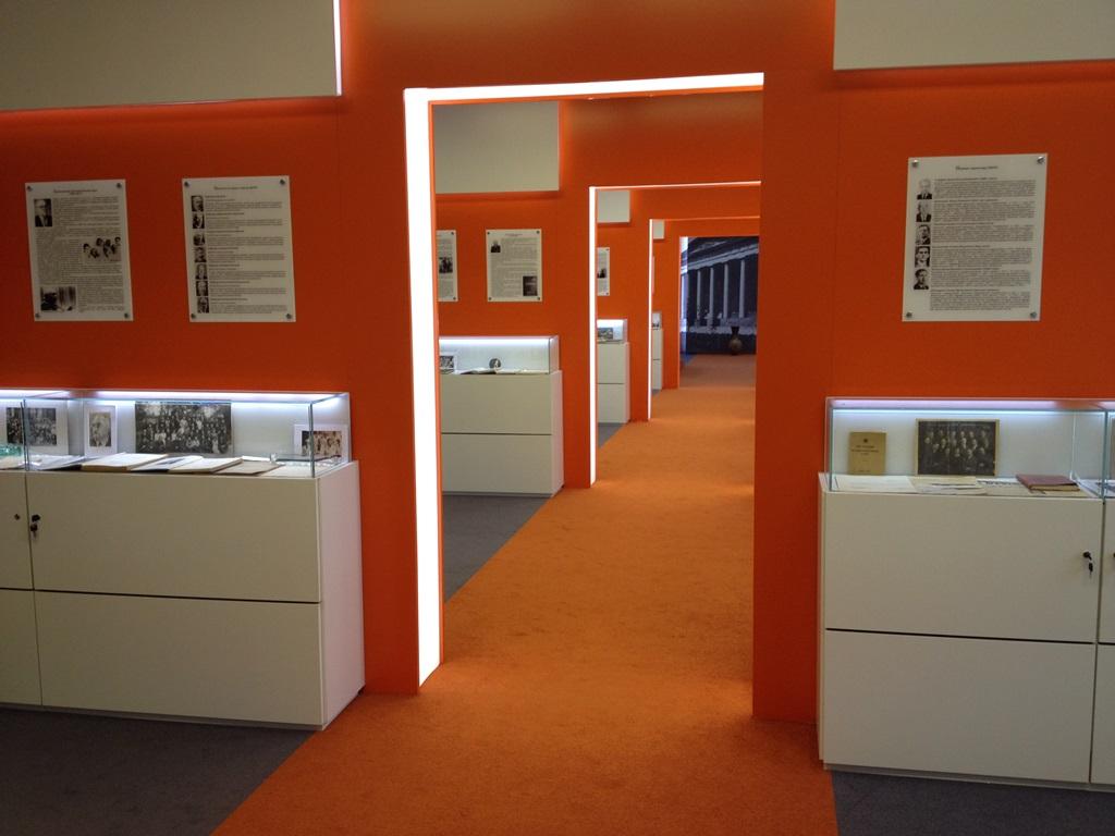 Музей РАМН