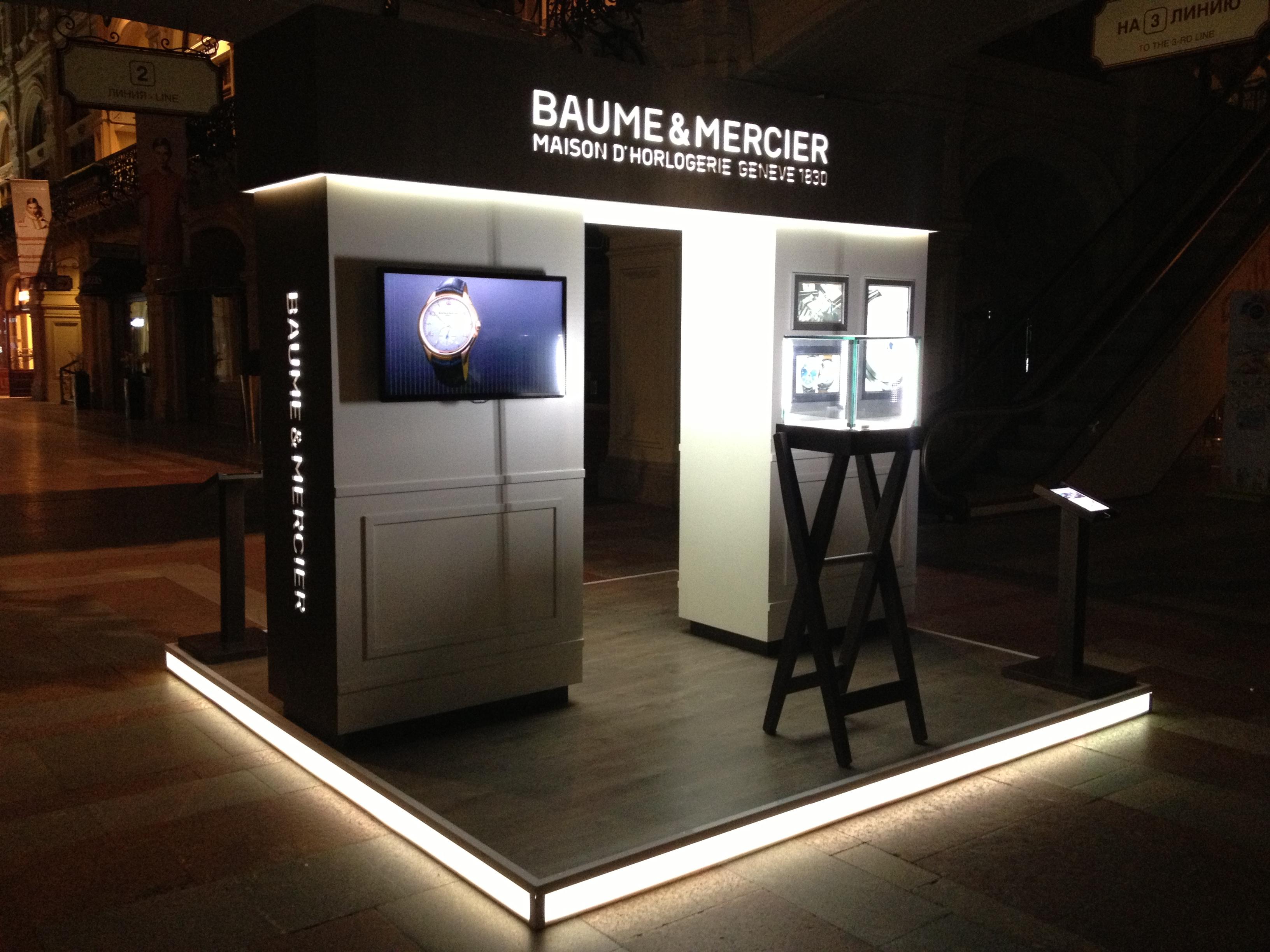 Baume&MercierГУМ