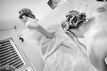 was kostet ein Fotograf,Hochzeit