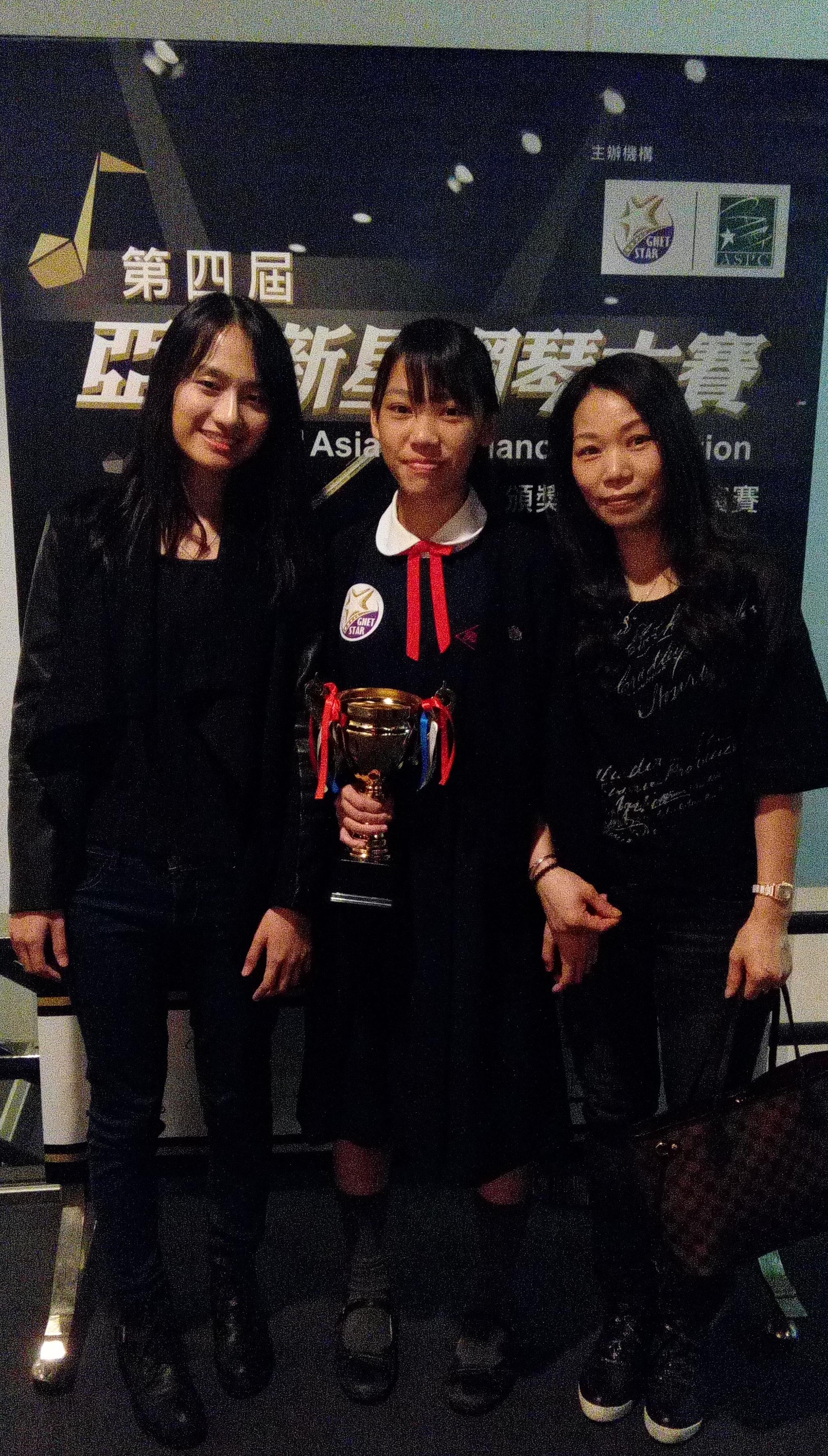 指導老師 Miss Wong與7級組鋼琴大賽冠軍得獎者吳同學及其家長合照