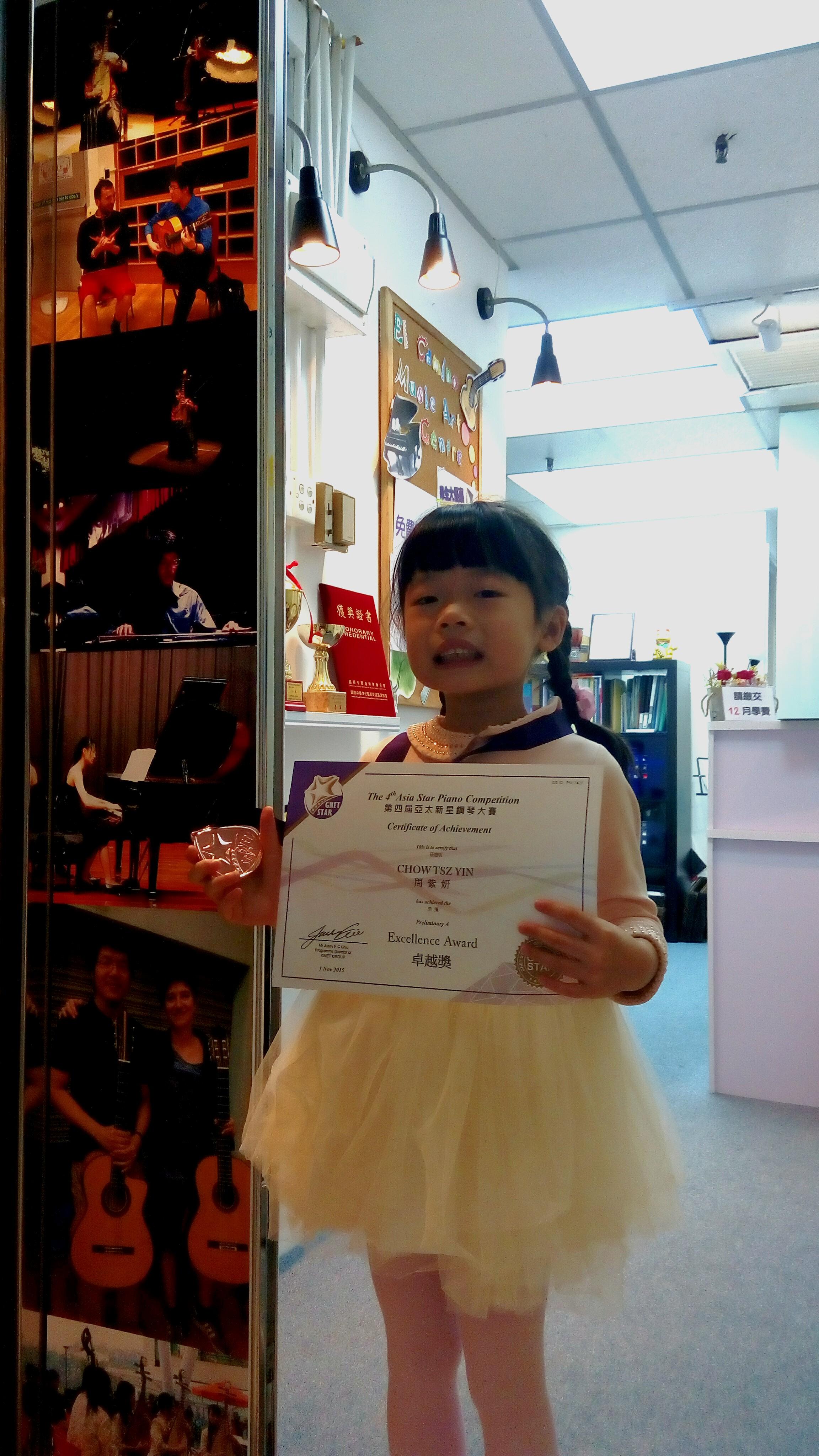 周同學榮獲Preliminary A組鋼琴大賽卓越獎。