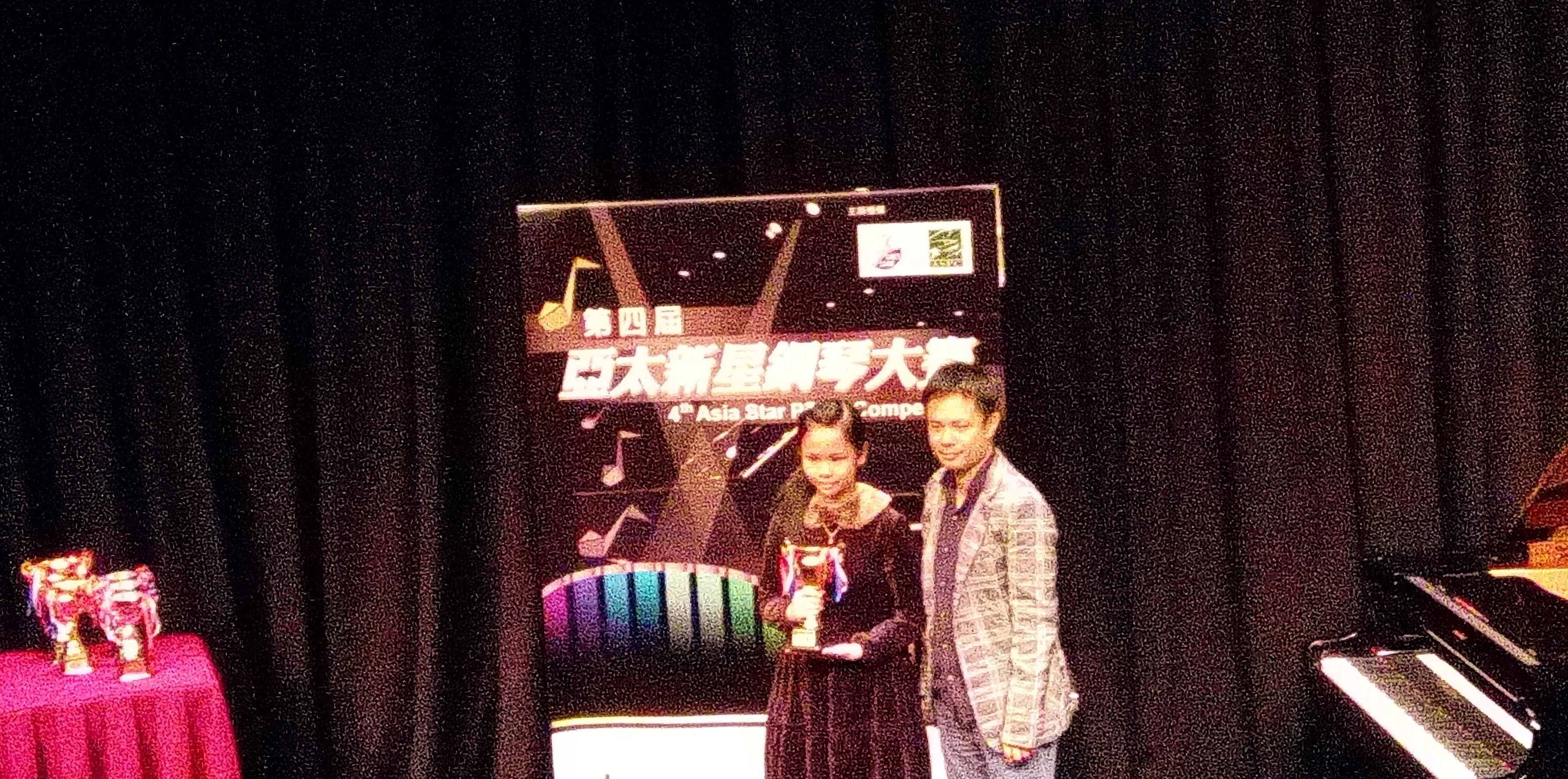 李同學榮獲7級組鋼琴大賽亞軍。