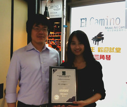 恭喜本中心榮獲音樂指導金獎。