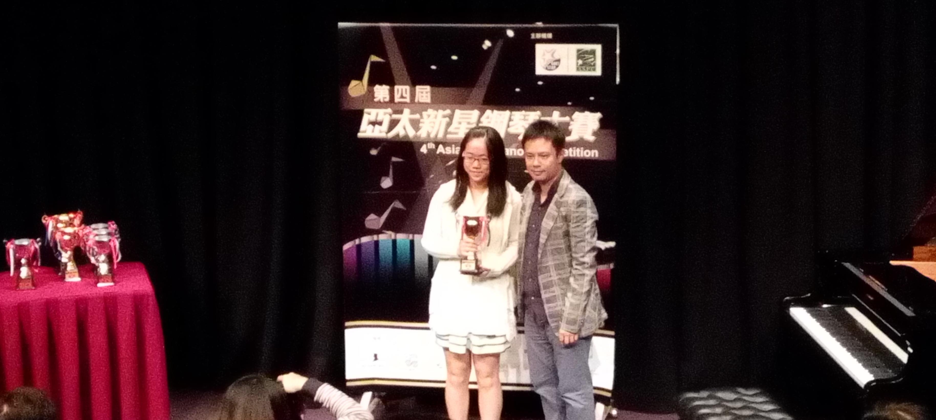 方同學榮獲8級組鋼琴大賽季軍。