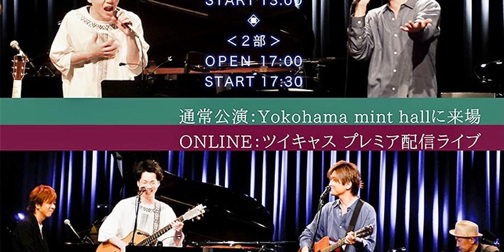 田澤孝介×TAKUMA  「Color of Voice - Another Dimension 14 -」