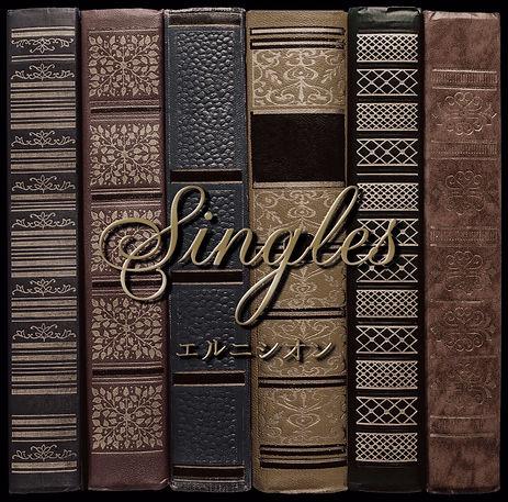 Singles_ジャケ写.jpg
