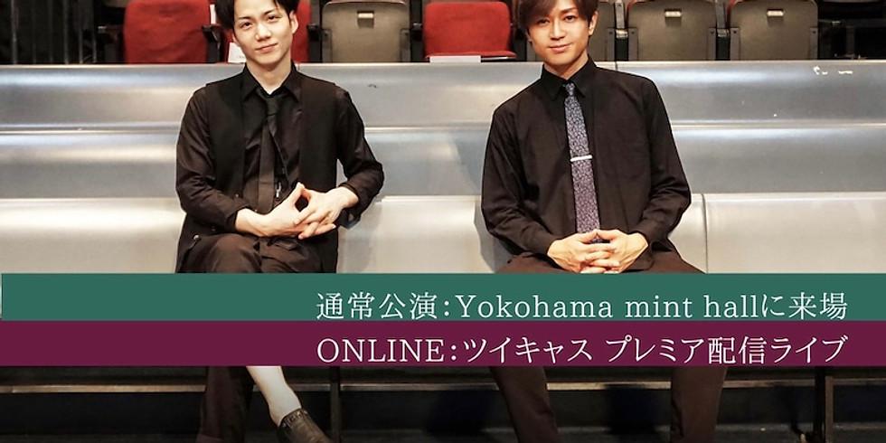 田澤孝介×TAKUMA 「Color of Voice - Another Dimension 13 -」有観客(通常公演) & ONLINE