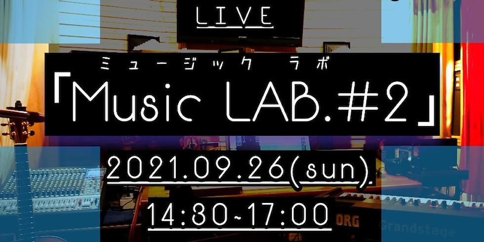 都啓一×田澤孝介「Music LAB. #2」