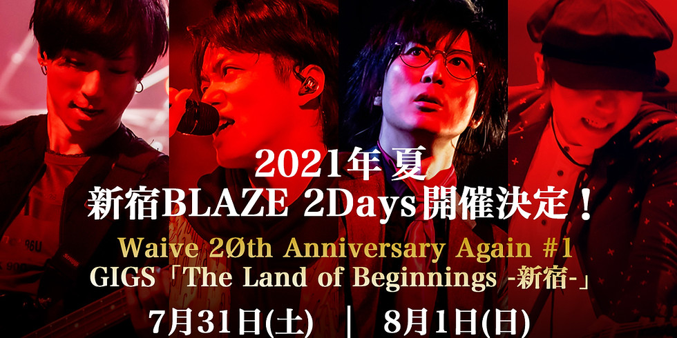 Waive 2Øth Anniversary Again #1 GIGS「The Land of Beginnings -新宿-」