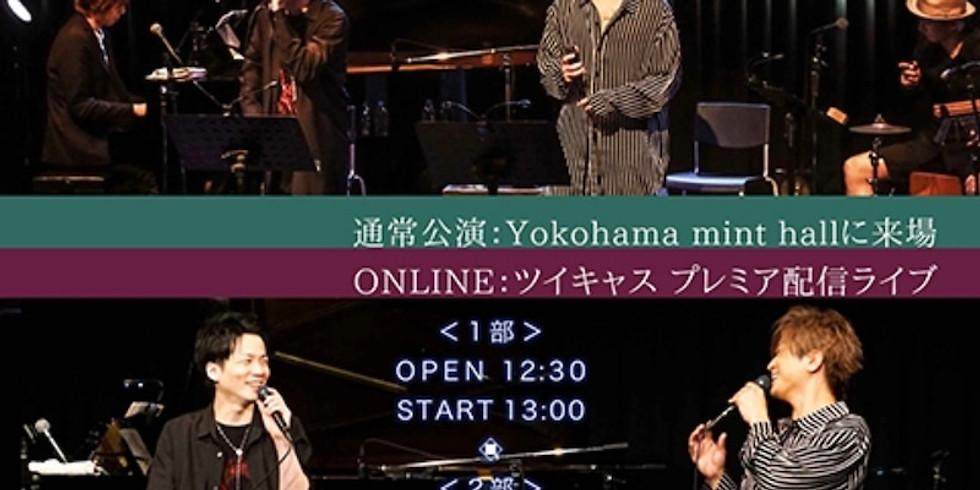 田澤孝介×TAKUMA  「Color of Voice - Another Dimension 12 -」
