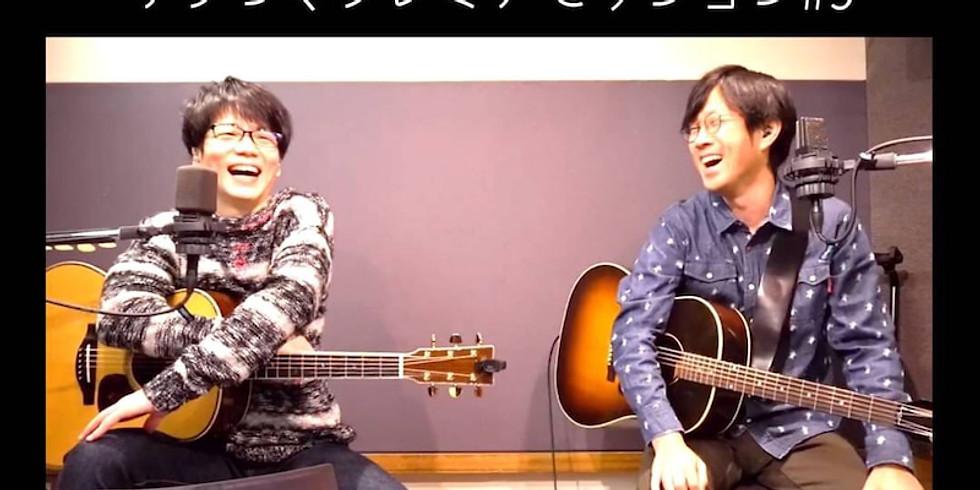 田澤孝介×都竹宏樹プレミア配信LIVE  『ザワづくプレミアセッション#9』
