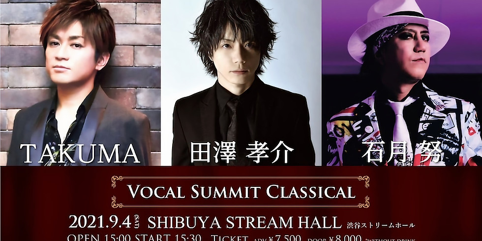 Vocal Summit Classical