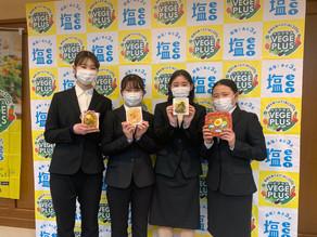 村井知事と報道発表会