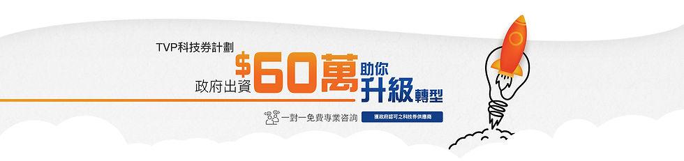 website_banner V2.jpg