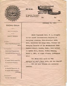 PARTE DO MATERIAL DE DIVULGAÇÃO DA PRIMEIRA PALESTRA PÚBLICA DE PARAMAHANSAJI NO JORDAN HALL, BOSTON(EUA), EM 04 DE MARÇO DE 1921.