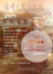2020布拉格prewedding poster_promotion_web.j