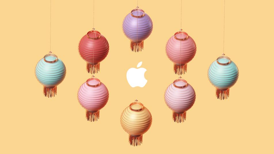 Apple CNY