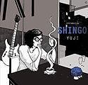 shingo yuji.jpg