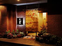 ゴシマ3.jpg