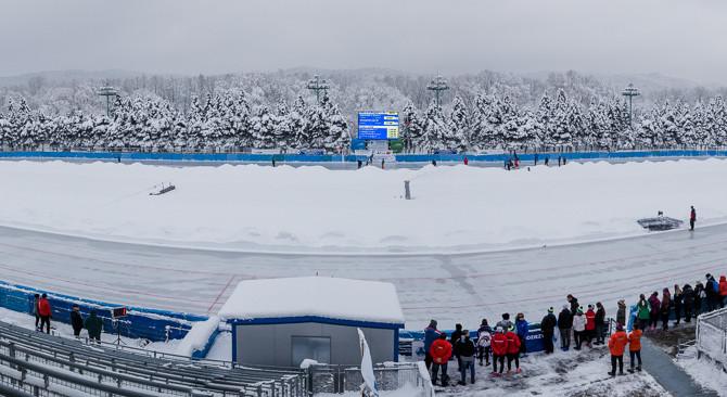 Celoštátne olympijské hry pre mládež v zimných športoch v rýchlokorčuľovaní v Poľsku